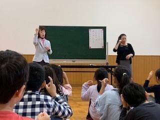 「出前講座」 牧園小学校を訪問しました