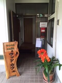 令和元年・最初のウッドカフェ(ウッドランド通いの場)