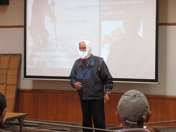 「千種の生活史」をテーマに講演会を実施しました