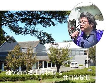 【9月12日(木)開催】第13回 ふるさと市原をつなぐ連絡会