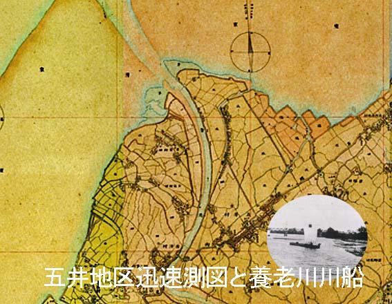 【9月8日(水)】第23回 ふるさとをつなぐ会         《 講演:五井地区史跡巡検 中林正憲氏 》