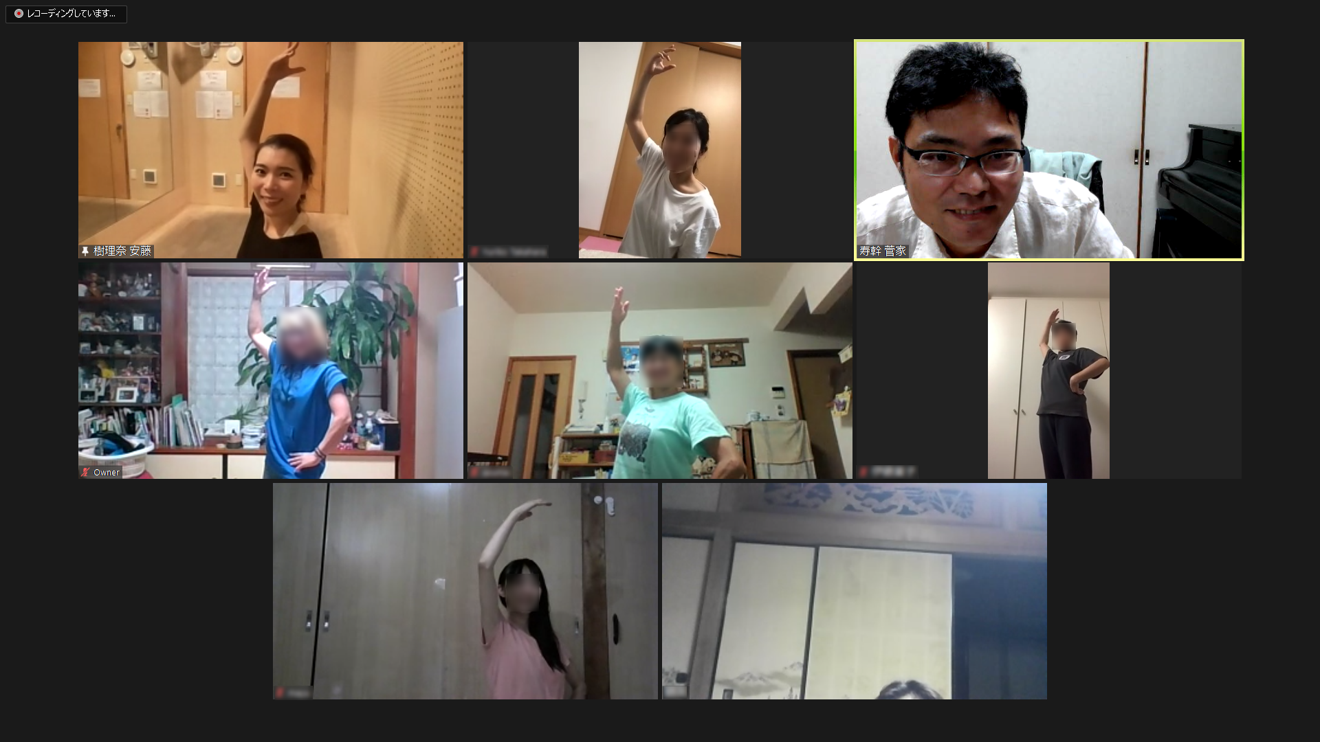 第1回目・2回目のオンラインフラメンコ講習会を開催しました