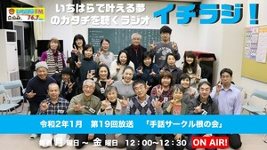 19_手話サークル根の会.jpg