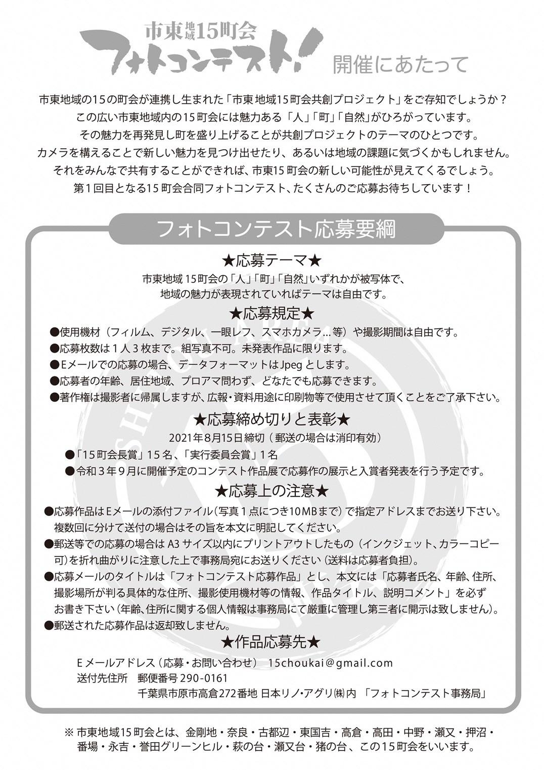 チラシ(裏)IMG_1653-1.JPG